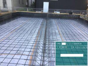 【埼玉県三郷市】O様邸ガレージハウス新築工事は基礎配筋工事を行いました。