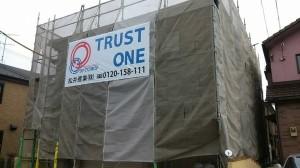 松井産業リフォーム館