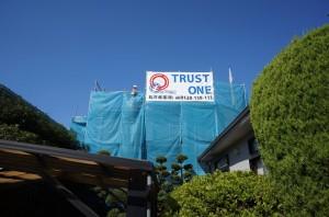 松井産業リフォーム館 (53)