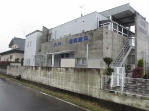 三郷市I様クリニックビフォーアフター北面 (2)