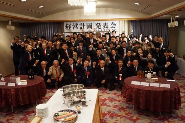 不動産なら埼玉県三郷市の松井産業株式会社