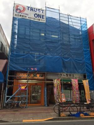松井産業リフォーム館 (55)