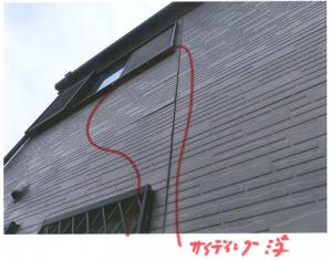 【北葛飾郡松伏町】T様邸塗装工事1 (2)
