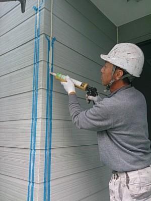 【埼玉県越谷市】U様邸外壁塗装工事 (4)