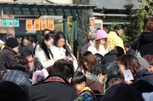 【三郷市】松井産業新春感謝祭