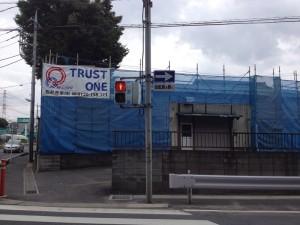 松井産業株式会社 (1)