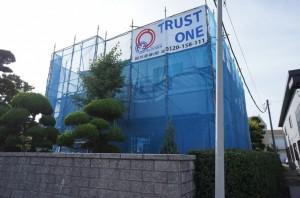 【三郷市】S様邸改修工事 (2)