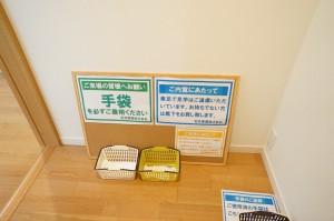 【八潮市】M様完成現場見学会 (17)