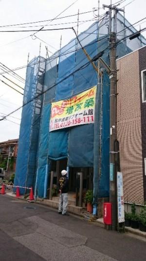 【松井産業株式会社】リフォーム館 (45)