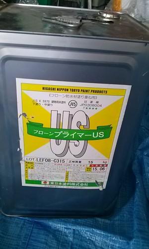 埼玉県吉川市YTハイツ様外壁塗装の様子 (2)