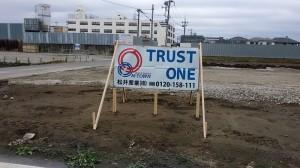 三郷市K様農地転用駐車場工事