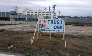 松井産業リフォーム館 (11)