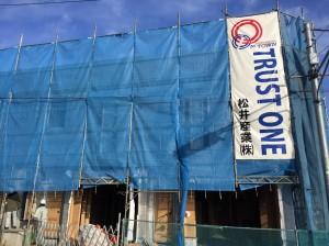 越谷レイクタウン新築工事 (2)