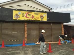 【埼玉県三郷市】A様店舗シャッター交換工事 (2)