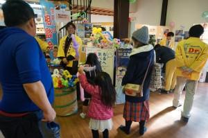 松井産業新春お客様感謝祭2016 (24)