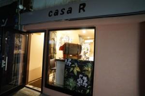 【東京都足立区】I様カフェスタイル飲食店 (14)