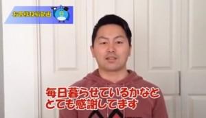 埼玉県三郷市イシンホーム売電型注文住宅T様邸