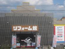 埼玉の不動産なら埼玉県三郷市の松井産業株式
