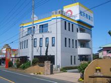 松井産業本社(M-TOWNセンター)