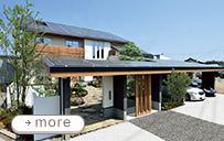 イシンホーム住宅ローン0円の超高性能の家イシンホーム三郷店